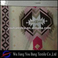 50D*75D polyester stretch crepe de chine fabric/stretch CDC