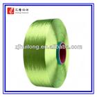 FDY Yarn 100% Polyester 150D/48F