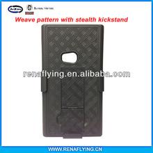 mobile phone protective case for nokia lumia 920