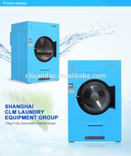 garments tumble dryer with price
