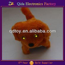 plush electronic dog electric dog