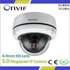 IP66 Waterproof IR IP Camera P2P Camera Module From China Manufacture