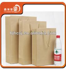 2014 high quality natural kraft paper bag
