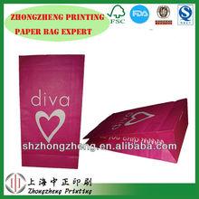 small kraft paper gift bag