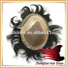 Hot Sale Indian Human Hair Piece Toupee For Black Men