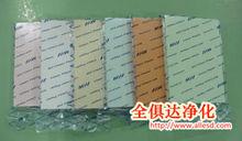 Cleanroom Lint Free Print Paper