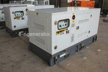 Supply China brand engine 12kva diesel generator Super Silent