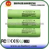 High quality 18650 3.7v 2250mAh Li-ion battery