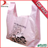Hot sale vest logo printing grocery plastic carrier bags