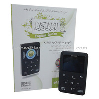 Holy Al digital quran player with 4inch screen free video mp4 downloads