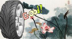 Bridgestone tyre price 175/65R14 215/75R15 passenger car tyre manufacturer