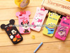Alibaba.com fashion cheap silicon case for iphone 4 case