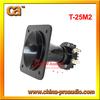 Neodymium PA Titanium Compression Tweeter Horn T-25M2