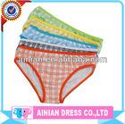 Newest Factory Price Good Quality Sexy Ladies Panties