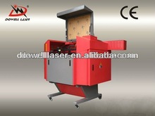 tree laser cutting machine