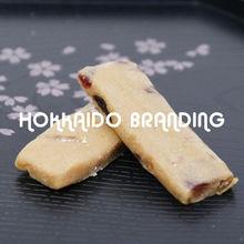 Japanese Soybean Snack Fruits Mix (Kinakono Hana)