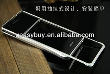 For Sony Xperia zr m36h Bumper ,Metal Aluminum Hard Case For Xperia s lt26i