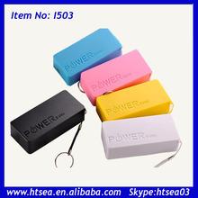 (Multi Colors) 5600mAh Coloful Perfume Power Bank Rechargeable universal power bank cross