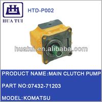 Gearbox Oil Pump for Crawler Bulldozer;07432-71203 Transmission Pump for KOMATSU