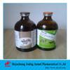 GMP factory iron dextran injection liquid for veterinary
