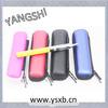 Portable promotional pencil case pen boxes