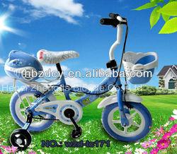 High quality mini pit bike abt children bike