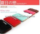 KLD Fresh Series flip leather case for samsung galaxy note 2 ii n7100