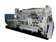 Marine Generating Set Shangchai Series250 KW with Speed 1500rpm