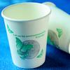 vending machine paper hot cups,paper vending cups
