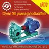 KCB electric gear oil pump/oil pumps/electric transfer pump