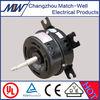 low speed mini small ac electric motor
