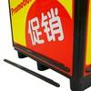 "1"" Black plastic promotion counter feet fence strip"