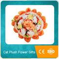 باقة من الزهور الزخرفية القط أفخم الكرتون الهدايا