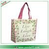 Cheap wholesale reusable shopping bag polyester