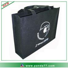 Printed foldable nylon shopping bag