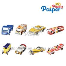 Promotion gifs assemble toy 3d paper puzzle car models