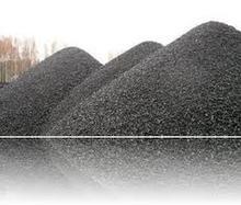 Best Steam coal