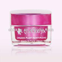 Best moisturizer! 50g Organic plant skin whitening cream natural face night cream