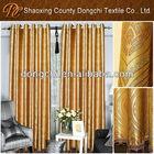 turkish design fashion jacquard curtain fabric free sample