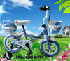 SKY bikes, baking finish blue sky bicycles for kids