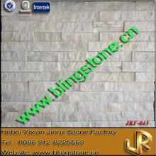 Decorative White Quartzite Ledge Stone Cladding