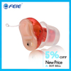 Chinese Manufacturer Hearing Aide Lyric S-13A