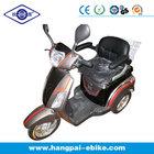 three wheel electrc tricycle on sale (HP-E130)