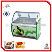 ice cream freezer for sale CB-1200(0086-13580546328)
