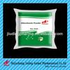 GMP factory Albendazole powder fish medicine