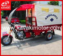 Chinese ambulance disable motorized 3 wheel tricycle/trike/motor for passenger car