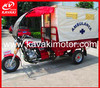 Chinese ambulance disable motorized 3 wheel tricycle/trike/motor for passenger car