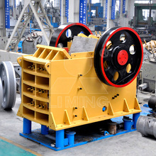 Gravel Crusher 30-650TPH Price Indonesia