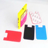 2014 silicone smart card wallet 3m sticky,silicone smart case wallet