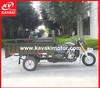 Air-cooled/ water-cooled 150cc/200cc/250cc three wheel tricycle/ motor for cargo in Guangzhou